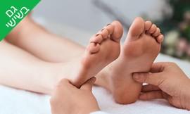 טיפול רפלקסולוגיה - תמי במגע