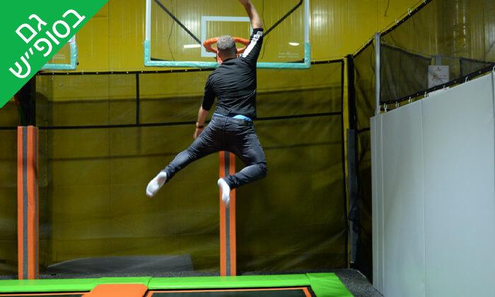 4 Free Jump, ירכא - כניסה למתחם הטרמפולינות