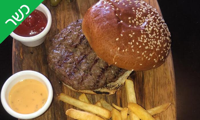 2 בית הבשר, באר שבע - ארוחה המבורגר כשרה לזוג