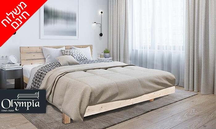 2 אולימפיה: מיטה מעץ מלא דגם 5014 עם מזרן - הובלה והרכבה חינם