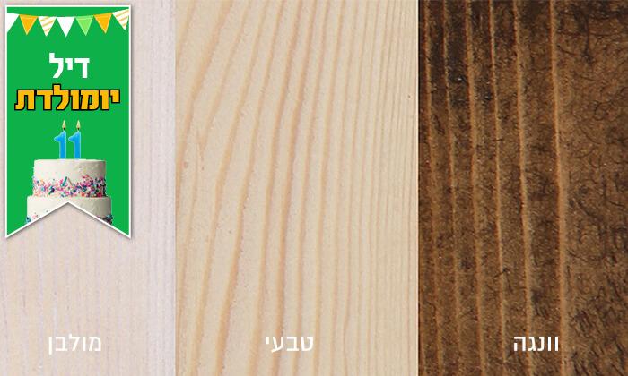 4 אולימפיה: מיטה מעץ מלא דגם 5014 עם מזרן