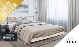 מיטת עץ עם מזרן אולימפיה 5014