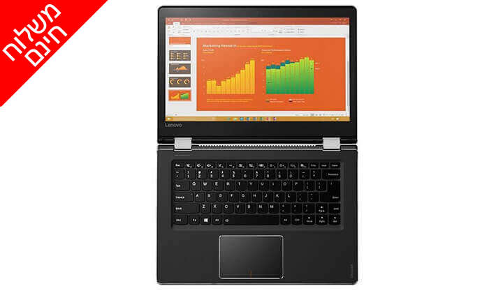 """3 מחשב נייד לנובו Lenovo עם מסך מגע """"14 - משלוח חינם!"""