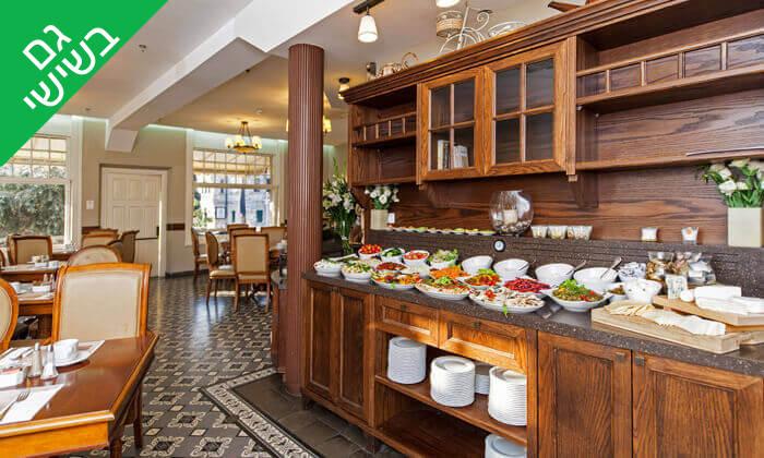 2 ארוחת בוקר בופה במלון הבוטיק קולוני, המושבה הגרמנית חיפה