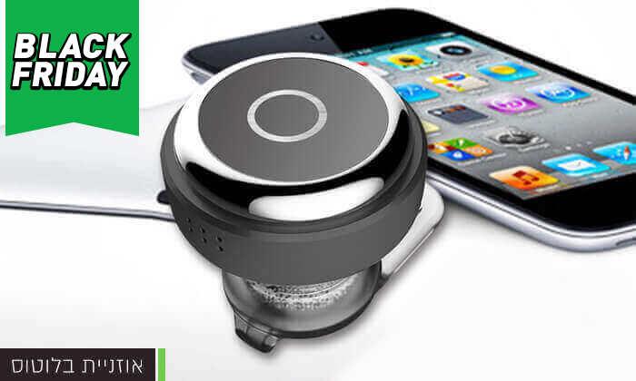 3 דיבורית Bluetooth לרכב