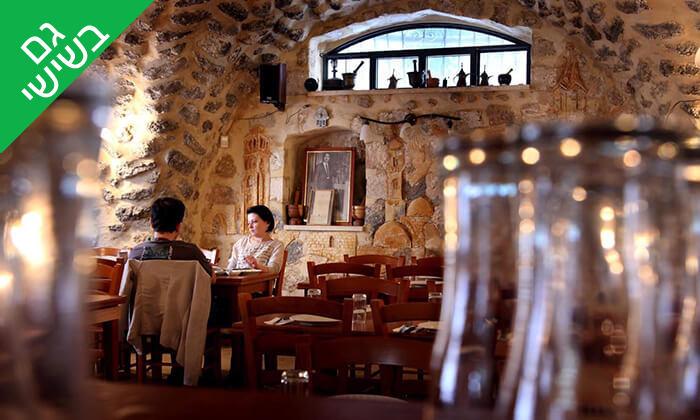5 ארוחה זוגית במסעדת סמיר, רמלה