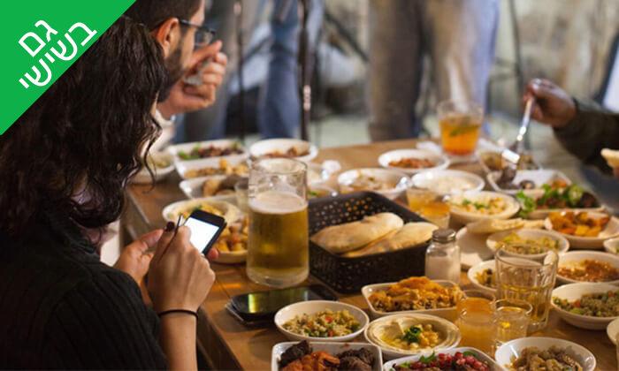 7 ארוחה זוגית במסעדת סמיר, רמלה