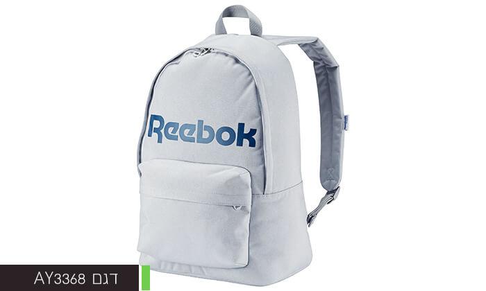 4 תיקי ריבוק Reebok
