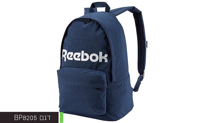 5 תיקי ריבוק Reebok