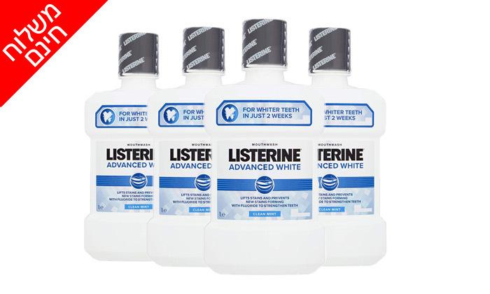 5 מארז 4 בקבוקי ליסטרין - משלוח חינם