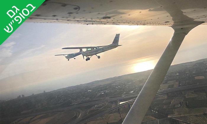 5 טייס ליום אחד, בית הספר לטיסה Moonair - שדה התעופה הרצליה