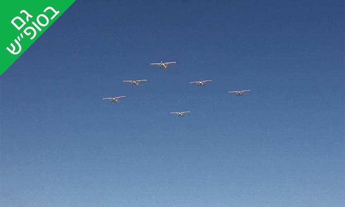 10 טייס ליום אחד, בית הספר לטיסה Moonair - שדה התעופה הרצליה