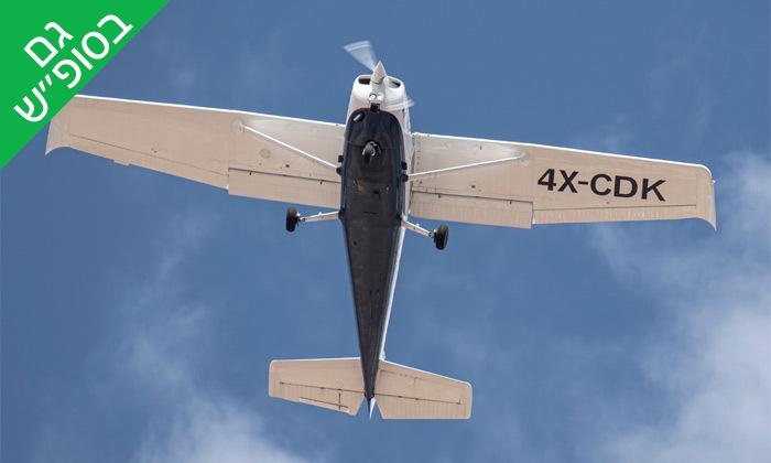 12 טייס ליום אחד, בית הספר לטיסה Moonair - שדה התעופה הרצליה
