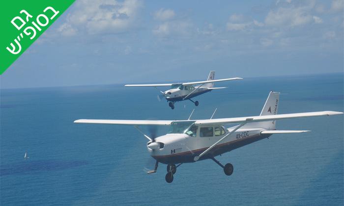 13 טייס ליום אחד, בית הספר לטיסה Moonair - שדה התעופה הרצליה