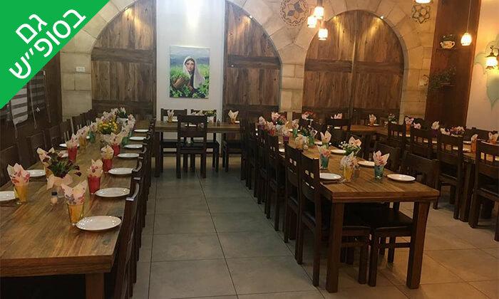 6 ארוחה זוגית במסעדת סנדיאן, בית ג'אן