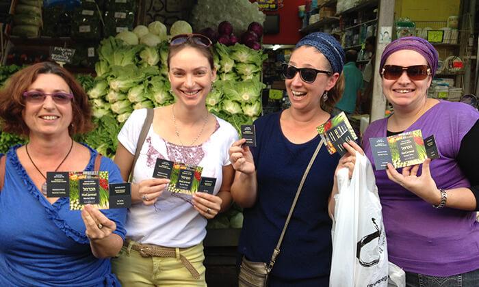 7 כרטיס סיור טעימות 'יאללה באסטה'בשווקי ישראל - מחנה יהודה, כרמל, פשפשים, לוינסקי ועכו