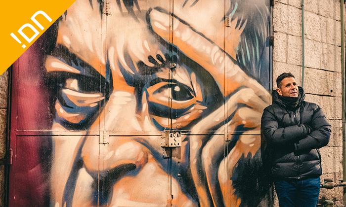 4 סיור טעימות לילי בשוק מחנה יהודה - 'יאללה באסטה'
