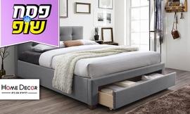 מיטה זוגית מרופדת דגם סרינה