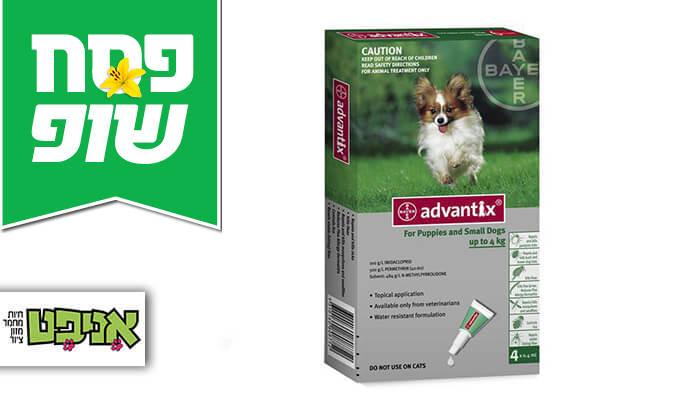 2 אדוונטיקס Advantix: אמפולות נגד פרעושים וקרציות לכלבים