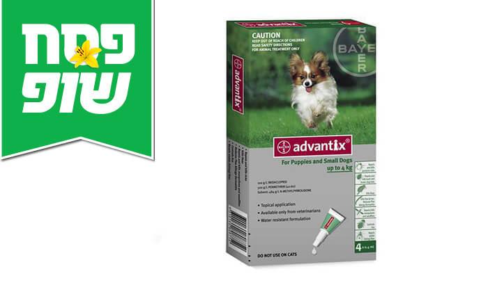 3 אדוונטיקס Advantix: אמפולות נגד פרעושים וקרציות לכלבים