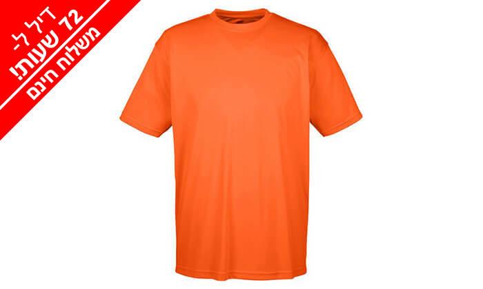 4 דיל לזמן מוגבל:סט 5 חולצות מנדפות זיעה T-Gold-משלוח חינם