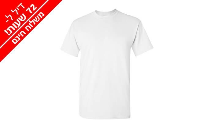 5 דיל לזמן מוגבל:סט 5 חולצות מנדפות זיעה T-Gold-משלוח חינם
