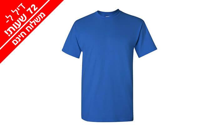 6 דיל לזמן מוגבל:סט 5 חולצות מנדפות זיעה T-Gold-משלוח חינם