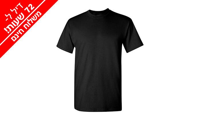 7 דיל לזמן מוגבל:סט 5 חולצות מנדפות זיעה T-Gold-משלוח חינם