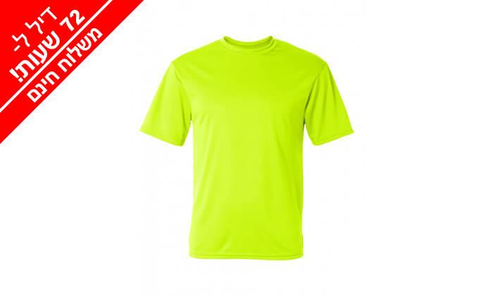 8 דיל לזמן מוגבל:סט 5 חולצות מנדפות זיעה T-Gold-משלוח חינם