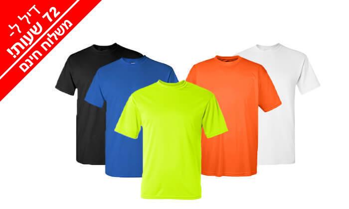 2 דיל לזמן מוגבל:סט 5 חולצות מנדפות זיעה T-Gold-משלוח חינם