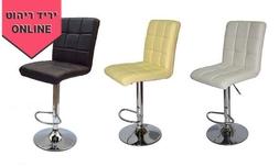 כיסא בר דגם משבצות CH3