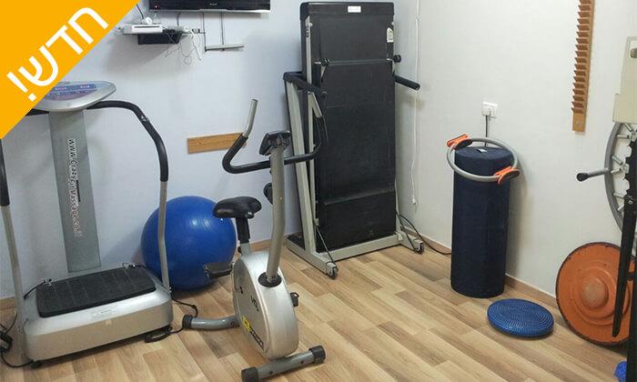 3 עיסוי בדרך הגוף - המרכז לפיזיותרפיה מתקדמת, נצרת עילית