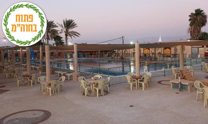 5 חוף ביאנקיני ים המלח: בריכות, בוץ ים המלח, פינות ישיבה ועוד, גם בסוכות
