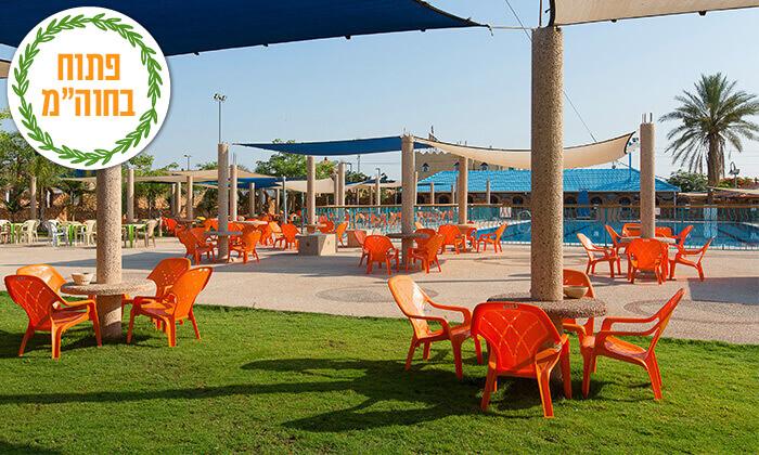 7 חוף ביאנקיני ים המלח: בריכות, בוץ ים המלח, פינות ישיבה ועוד, גם בסוכות