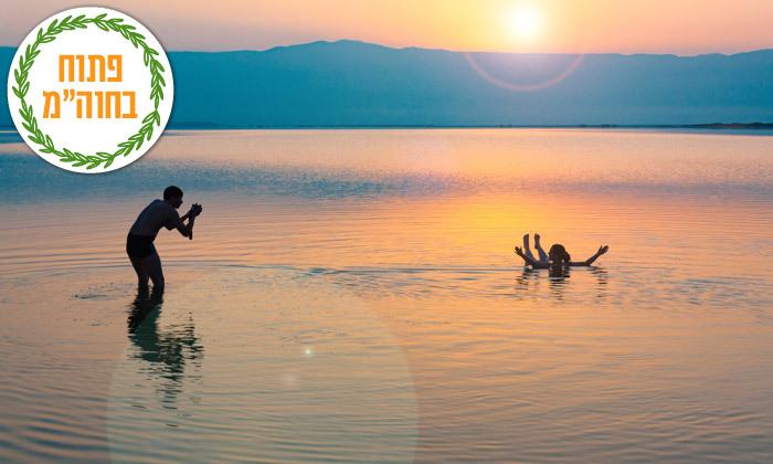 8 חוף ביאנקיני ים המלח: בריכות, בוץ ים המלח, פינות ישיבה ועוד, גם בסוכות