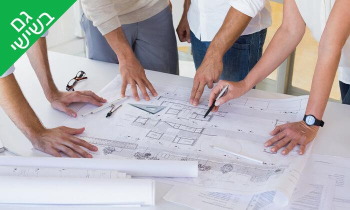 7 פגישת ייעוץ לעיצוב הבית, סטודיו Hushhush