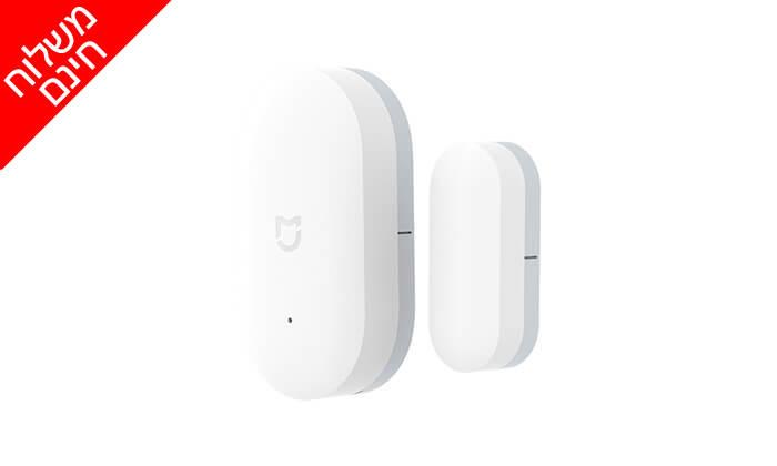 5 מערכת בית חכם Mi Smart - משלוח חינם!