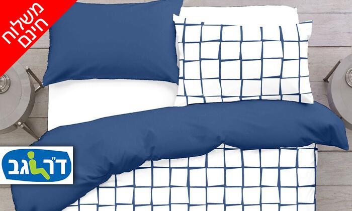 """2 ד""""ר גב: סט מצעים 100% כותנה למיטה ברוחב וחצי - משלוח חינם!"""