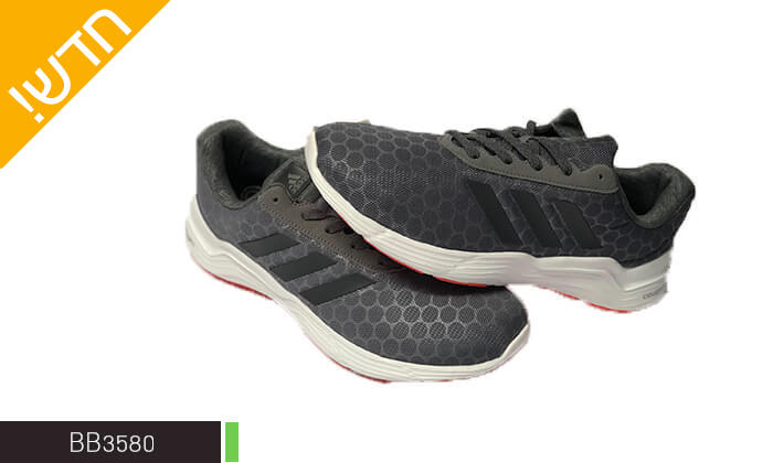 4 נעלי ריצה לגברים אדידס adidas
