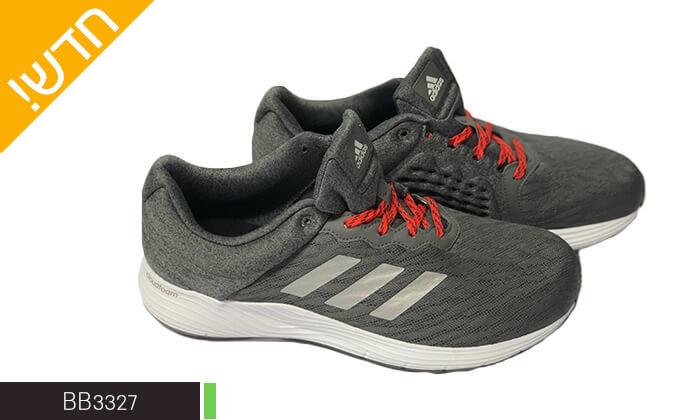 5 נעלי ריצה לגברים אדידס adidas