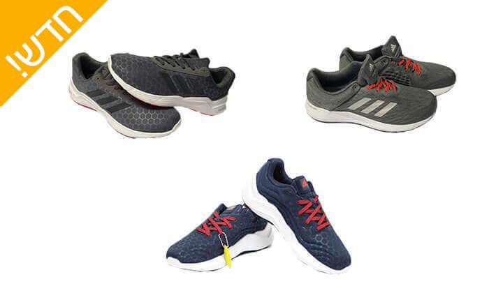 2 נעלי ריצה לגברים אדידס adidas