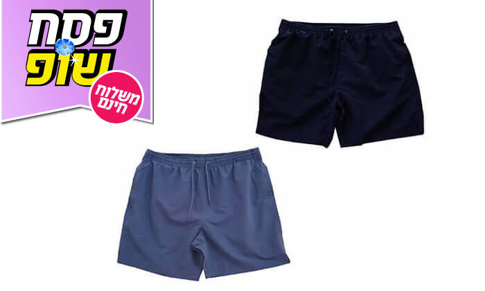 2 זוג מכנסי ספורט מנדפי זיעה T-GOLD - משלוח חינם