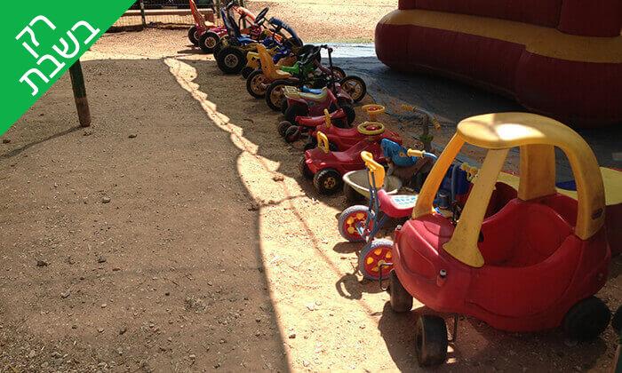 4 זנזיבר, אטרקציות לילדים במושב בצרה - כרטיס כניסה