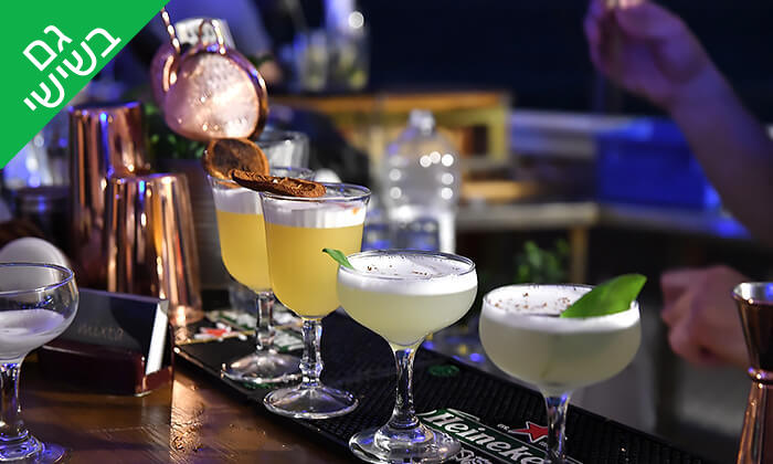 """6 סדנאות קוקטיילים - Mixta Cocktails, ת""""א ורעננה"""