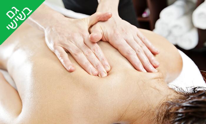 2 עיסוי בקליניקת טיפול במגע, באר שבע