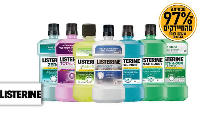 2 מארז 8 בקבוקי שטיפת פה ליסטרין Listerine