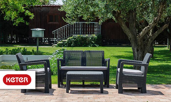 2 מערכת ישיבה לחצר ולגינה