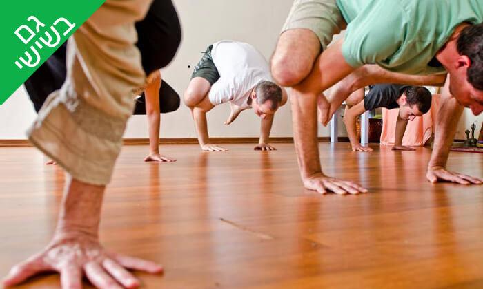3 אימון יוגהלאטיס - YAM מרכז יוגה ורפואה משלימה, חיפה