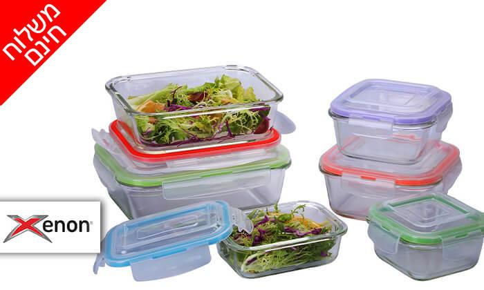 2 סט 6 קופסאות אחסון מזכוכית Xenon - משלוח חינם!