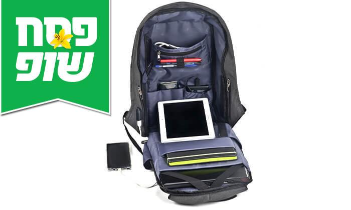 4 תיק נגד גניבות SWISS PROTECTOR למחשב נייד